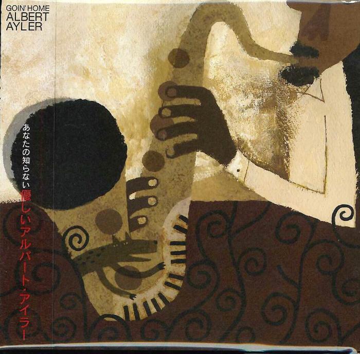 European Jazz Quintett Alan Skidmore Leszek Zadlo Gerd Dudek Ali Haurand Pierre Courbois Live At Moe